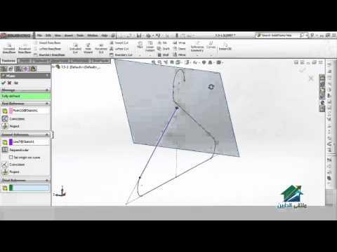SolidWorks 2012 | Aldarayn Academy | Lec 11