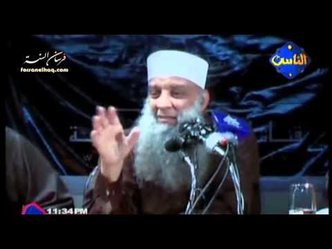 اضحك وابتسم مع الشيخ الحوينى حفظه الله (جديد جدا)
