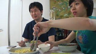 我が家に虫がでたぁ~!Japanese curry udon eaten by international couple Vlog