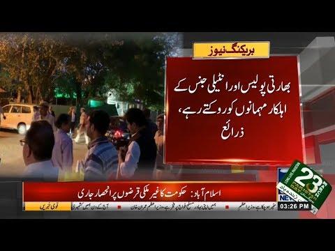 Misbehavior IN Pakistan Day 23 March At New Delhi