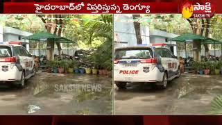 Sakshi Report on Dengue Cases Rising in Hyderabad |  GHMC on Alert | Sakshi TV