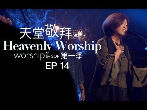 LIVE - EP14 HD :