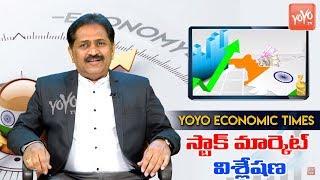 YOYO Economic Times Episode 1 | Business News | Article 370 | Sensex And Nifty | Stock Marke |YOYOTV