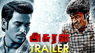 Asuran Trailer - First Single Release Update | Dhanush, Vetrimaran | GV Prakash Kumar |Manju warrier