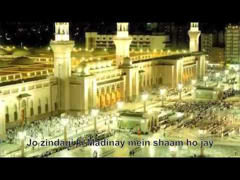 Huzoor Aisa Koi Intezam Ho Jaay - Muhammad Owais Raza Qadri