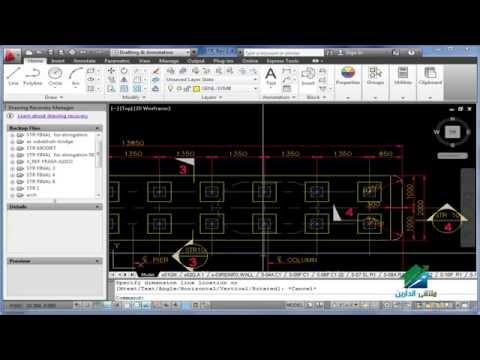 Design of bridges course | Aldarayn Academy | Lec 7