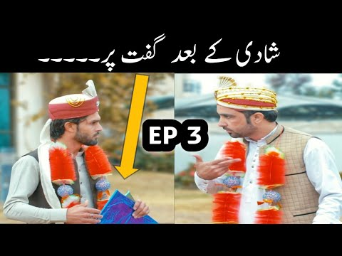 Shadi episode 3 || zindabad vines || pashto funny peshawar Pakistan