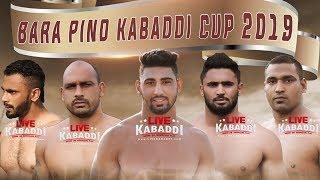 ?LIVE Bara Pind (Jalandhar) Kabaddi Cup 2019 | Punjab Academy