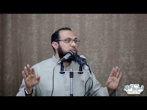 وقفات مع سورة البقرة | الآية (78) | خطبة | د. أحمد عبد المنعم