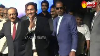 CM YS Jagan Reached Shamshabad Airport From US | నివాసానికి చేరుకున్న CM  జగన్