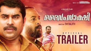 Video Trailer Daivam Sakshi