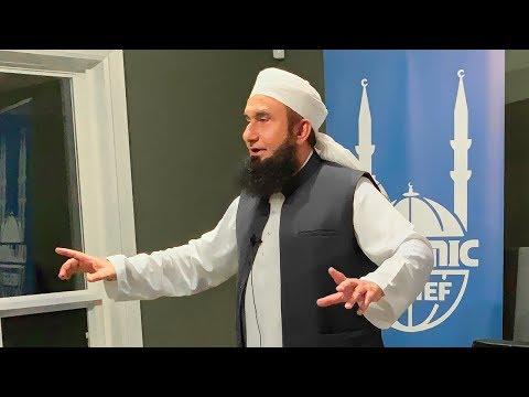 Maulana Tariq Jameel Latest Bayan Oct-19-2019