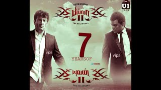 7 years of #Billa 2/ whatsapp status video in Tamil / ajithkumar /2k18