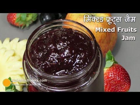 Mixed Fruit Jam । मिक्स्ड फ्रूट जैम । Homemade Mixed Fruit Jam