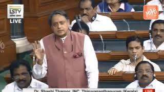 LSTV LIVE |Dr Shahshi tharror speech INC  Lok Sabha LIVE | Parliament LIVE | Modi Vs Rahul Gandhi