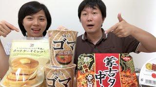 🇯🇵メルペイ70%還元!セブンイレブン購入品紹介 Seven-Eleven purchases introduction