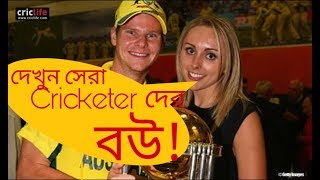 THE MOST POPULAR CRICKETER WITH HER WIFE_2019_TAC Vlogs BD