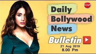 Hina Khan | Shivangi Joshi | Nach Baliye 9 | Kapil Sharma | Bollywood News | 21st Aug 2019 | 8 PM