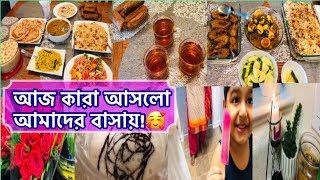 জমজমাট খাওয়া দাওয়া আর আড্ডা🥰 |Quality Time With Friends and Family |Bangladeshi American Vlogger