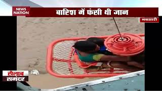 Gujarat flood: How IAF's helicopter rescued people in Navsari