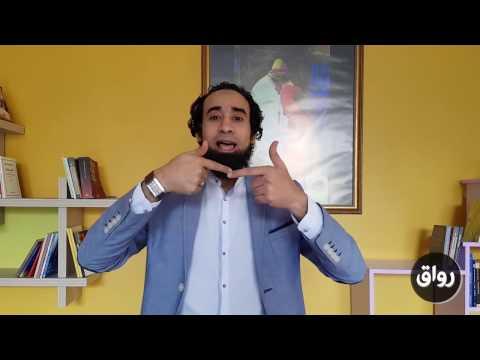 هل يلزم تعلم لغة أجنبية  للدخول مجال تعليم العربية لغير الناطقين بها