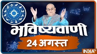 Today's Horoscope, Daily Astrology, Zodiac Sign for Saturday, August 24, 2019