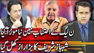 Takrar With Imran Khan | 15 July 2019 | Express News