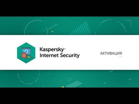 Kaspersky Internet Security 2018 (1pk-6ay)