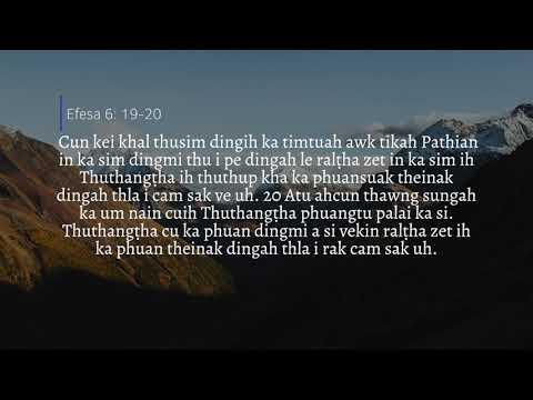 Na Seherh Mi Hrang Thlacam Ni (11) Nak