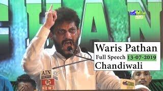 AIMIM Byculla MLA Adv Waris Pathan Chandiwali Full Speech | MIM News Express | Mumbai