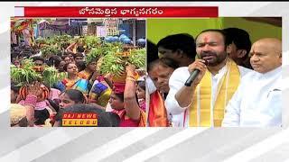 Lal Darwaza Bonalu 2019 LIVE | Old City Bonalu | Sakshi TV