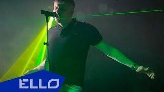 СК (Вячеслав Кадыков) - Белая Полоса / ELLO UP^ /