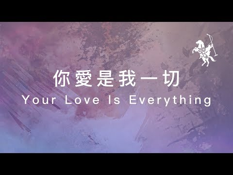 -  / Your Love Is Everything MV
