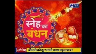 RakshaBandhan 2019: पीएम मोदी ने बच्चो से बंधवाई राखी PM Narendra Modi Celebrate Rakhi