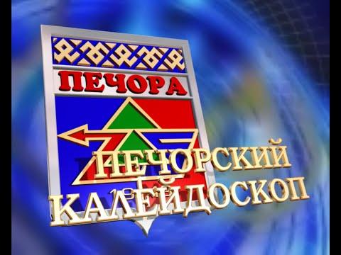 АНОНС ПК, ТРК «Волна-плюс», г. Печора  на 13 июня