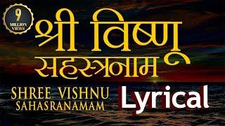 Watch Vishnu Sahasranamam with Lyrics श्री विष्णु