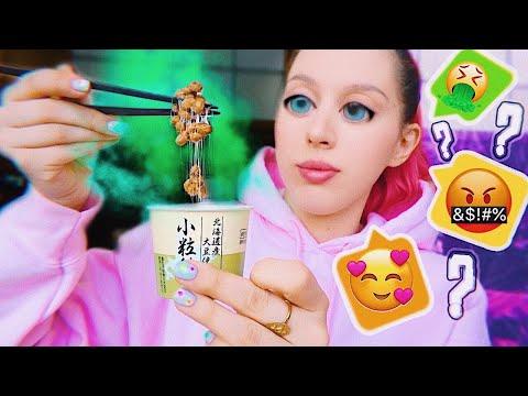 Пробую УЖАСНУЮ Японскую еду / VLOG: музыкальные туалеты и роботы!