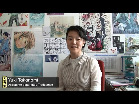 Vidéo de Io Sakisaka