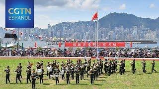 La Guarnición del EPL en Hong Kong celebra el 22º aniversario del retorno de Hong Kong a China