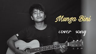 मुंआ बिनि रजे (Cover Song 🔥 ) Sifung The Melody