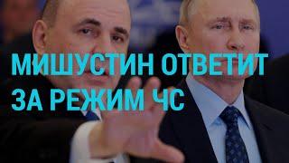Россию готовят чрезвычайной