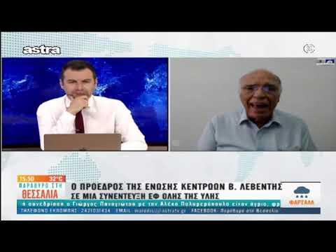 Βασίλης Λεβέντης στην τηλεόραση του Astra (30-6-2020)