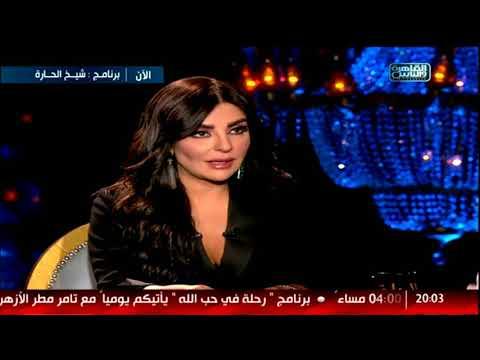 تعليق راغدة شلهوب على صورة مايا دياب