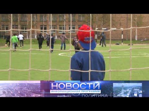 В Инте стартует городской турнир по футболу «Кожаный мяч».
