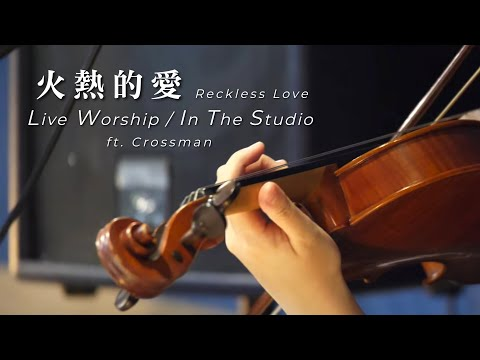 / Reckless LoveLive Worship in the Studio
