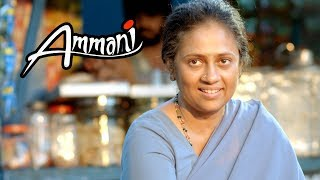 Ammani Movie Scenes | Lakshmy Ramakrishnan worried about her monetary problems | Tamil Movies