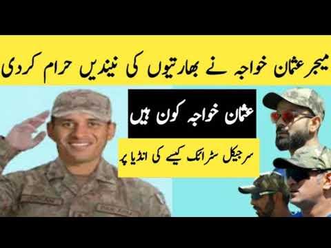 Usman Khuwajah ny Indian Army ka Gharor Metti mi Mila Dia