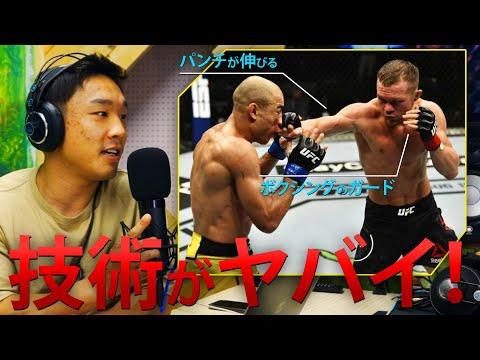 MMAで最も成功している元ボクサー