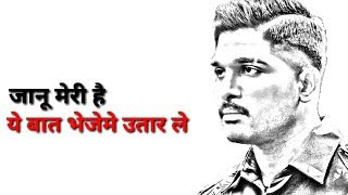 Watch Allu Arjun Attitude dialogue whatsapp status best whatsapp