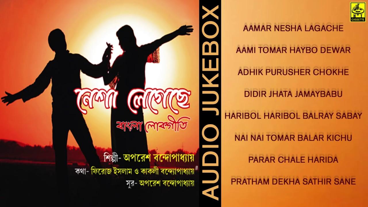 Nesha Lagache | নেশা লাগছে | Bengali Traditional Songs | Aparesh Bandopadhay | AUDIO JUKEBOX